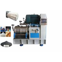Best Horizontal Sand Mill for printing inks wholesale