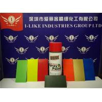 Quality 2017 Hot Sale Low Price Colorful Spray Paints for sale