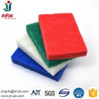 Best Hot sale cheap professional production cleaning sponge &scouring pad for kitchen wholesale