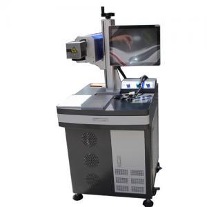 50 watt Glass Engraving EquipmentMatrix Laser Marking On Plastic Parts