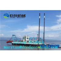 Buy cheap 6-22 inch Dredger/Sand Dredge/Cutter Suction Dredger from wholesalers