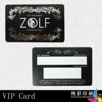 CMYK / Offset Printing PVC Contactless Smart Card With Chip For CPU Card for sale