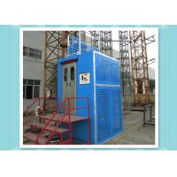 Wholesale Rack And Pinion Industrial Elevator Lift System With Frequency Convension Control from china suppliers