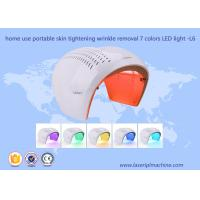 China Skin Rejuvenation Home Use Beauty Device 7 Colors PDT LED Light Therapy Phototherapy for sale