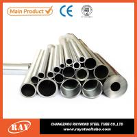 Wholesale Sae4130 standard silvery round seamless steel tube made in China from china suppliers