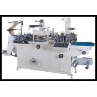 Wholesale Automatic Label Die-cutting Machine from china suppliers