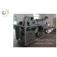 Wholesale Coffee Stirrers Sugar Stick Making Machine, food Lollipop Paper Sticks Extruding Machine from china suppliers