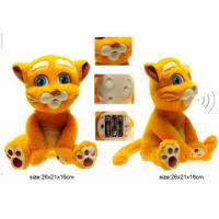 Buy cheap Musical Plush Cat Toys With Sound from wholesalers