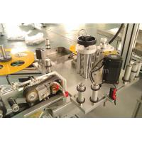 China High Speed Round Bottle Automatic Labeling Machine , Rotary Labeling Machine for sale
