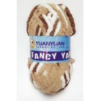 Wholesale Fancy Yarn for Hand Knitting /Yarn from china suppliers