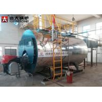 Wholesale 2 Ton Oil Steam Boiler Diesel Energy 7 Bar - 26 Bar For Juice Factory from china suppliers