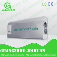Quality 3g quite electrical wall mounted ozone generator for air purifier and odor for sale