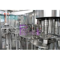 Wholesale 8000BPH Liquid Bottle Filling Machine 3 in 1 Rinsing Filling Capping Machine from china suppliers