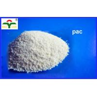 Wholesale CAS 9004-32-4 Polyanionic Cellulose Oil Drilling Fluids Oil Degree PAC CMC from china suppliers