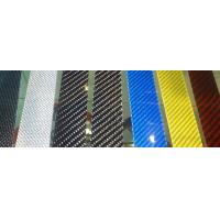 Wholesale Carbon fiber sheet 1.5mm 2mm 2.5mm 3mm from china suppliers