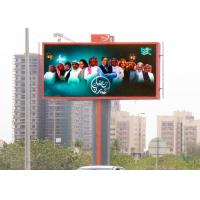 Wholesale SMD3535  Outdoor LED Billboard  Extended Engagement With Audiences For Advertising from china suppliers