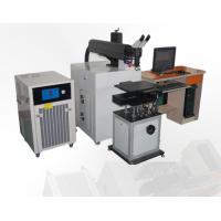Wholesale Jewelry Welding Machine from china suppliers