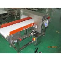 China metal detector for seafood,meat,fish,chicken,fruit inspection for sale