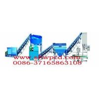 Sell Fertilizer Production Line