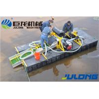 Wholesale cutter suction dredger type gold suction dredger from china suppliers