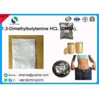 Wholesale 99% Weight Loss Powder1.3-Dimethylbutylamine HCL (DMBA) Bodybuilding Supplements DMBA CAS 71776-70-0 from china suppliers