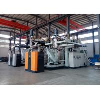 Wholesale Chemical Drum Extrusion Automatic Blowing MachineTwo Layers 220L Capacity from china suppliers