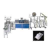 Wholesale Fully Automatic Non woven 3 ply Medical Mask Making Machine (1+1) from china suppliers