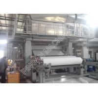 China One Cylinder Mould Toilet Tissue Manufacturing Machine AC Driven Variable Frequency for sale