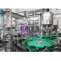 Wholesale High Speed Juice Filling Machine Aseptic Beverage Water Bottling Equipment 4.2Kw from china suppliers