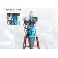 Wholesale High Speed Centrifugal Rotary Atomizer For Spray Dryer , ISO Certified from china suppliers