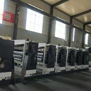 China Automatic Carton Box Corrugated Board Ink Printing Slotting Machine on sale