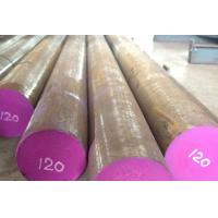 Buy cheap GB Standard Alloy Round Bar from wholesalers