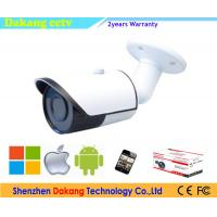 Best IP67 1080P STARVIS HD TVI Security Bullet CCTV Camera, 4 in 1 Starlight Camera wholesale