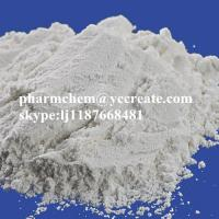 Buy cheap High Quality Natural Evodia Rutaecarpa Extract CAS 518-17-2 Evodiamine from wholesalers