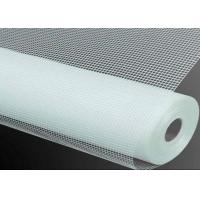 Wholesale 200 micron dust filter cloth roll Nylon high temperature filter media from china suppliers