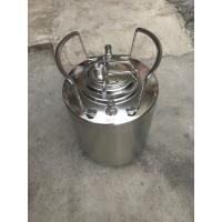 China Food Grade 304 SS Small Ball Lock Keg For Soda And Pepsi Max Diameter 213mm for sale