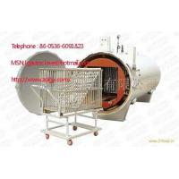 Buy cheap Automatic Rotaty Sterilizing Retort Autoclave from wholesalers
