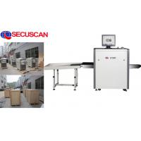 Security detectors of x rays Baggage and Parcel Inspection for detect dangerous items for sale
