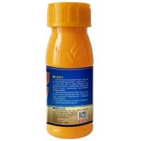 Wholesale 137-26-8 Propiconazole Thiram 31% SC Crop Fungicides from china suppliers