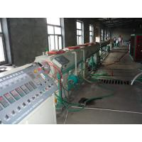 Wholesale PERT floor heating pipe production machine from china suppliers