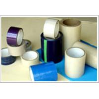 Wholesale PE Protective Film (XH-PF-002) from china suppliers