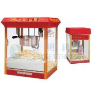 China OEM Commercial Automatic Cinema popcorn machine for Movie Theater Equipment 230V 50HZ on sale