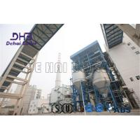 China Coal - Fired 75 Ton CFB Boiler , Fluidized Bed Combustion Boiler Utility High Pressure for sale