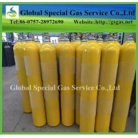 Wholesale purchase GB5099 Standard 75kg 200Bar Portable High pressure Hydrogen Oxygen Gas Cylinders from china suppliers