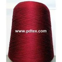 Wholesale Smei worsted yarn from china suppliers