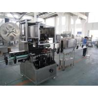 Best Adjusted Automatic Shrink Labeling Machine With PLC Control Stainless Steel wholesale