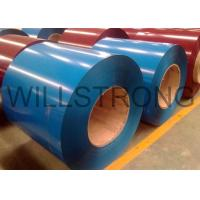 China CCAC AS-06 Color Coated Aluminum Coil , 4x8 Aluminum Sheet Metal  on sale