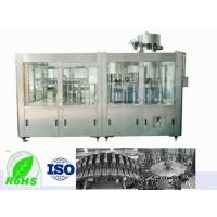 Wholesale PLC Control Juice Filling Machine / Production Line For Plastic Bottle 24000BPH from china suppliers