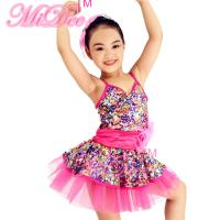 Square Sequined In Rainbow Sparkle Leotard Under Dance Costume Outfit Professional Stage Competition Dance Costume