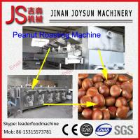 Quality Stianless Steel Snakc Food Machine Peanut Roaster Gas-Fired Or Oil-Fired for sale
